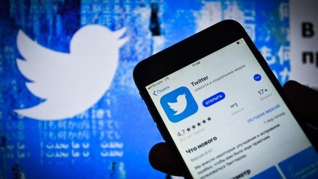 Twitter cũng có thể sử dụng trên nền tảng di động