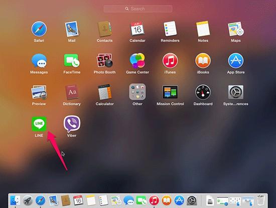 Ứng dụng đã cài đặt for mac