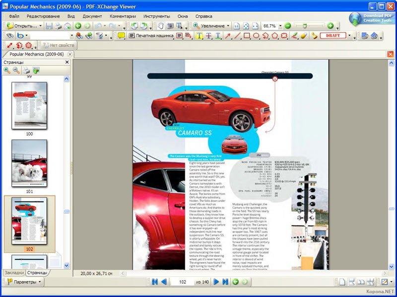 Phần mềm PDF-XChange Viewer