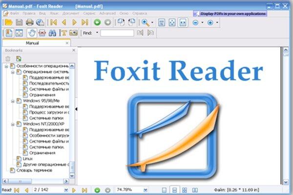 tải phần mềm đọc file PDF Foxit Reader