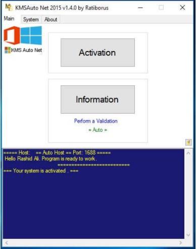 Giao diện phần mềm